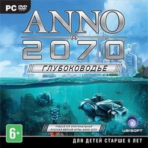 Anno 2070. Глубоководье PC-DVD (Jewel)