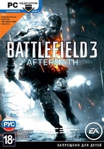 Battlefield 3 Aftermath (код загрузки) [PC, русская версия]