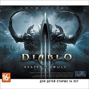 Diablo III: Reaper of Souls (дополнение) [PC, Jewel, русская версия]