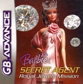 Barbie: Secret Agent (игра для GBA)