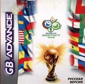 FIFA World Cup Germany 2006 (игра для игровой приставки GBA)