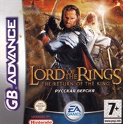 Lord of the Rings: Return of The King (игра для игровой приставки GBA)