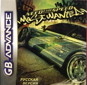 Need for Speed Most Wanted (игра для игровой приставки GBA)