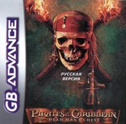 Pirate of the Caribbean Dead Man's Chest (игра для игровой приставки GBA)