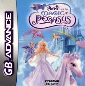 Barbie and the Magic of PegASUS (игра для GBA)