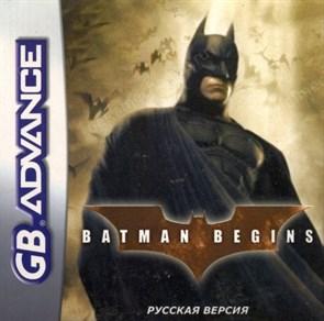 Batman Begins (игра для GBA)