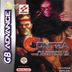 Contra Advance - The Alien Wars (игра для GBA)