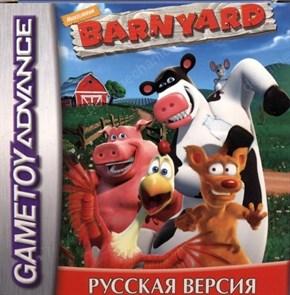 Barnyard (Рога и Копыта) (игра для GBA)