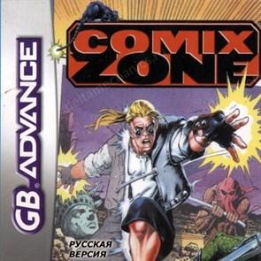 Comix Zone (игра для GBA)
