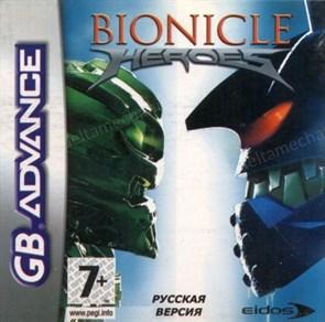 Bionicle - Heroes (игра для GBA)