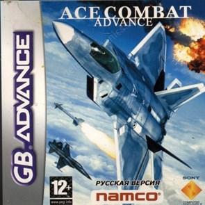 Ace Combat Advance (игра для GBA)