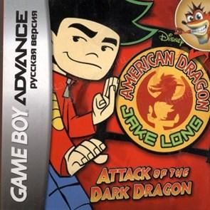 American Dragon JakeLong (игра для GBA)