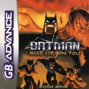 Batman Rise of Sintzu (игра для GBA)
