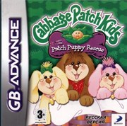 Cabbage Patch Kids - The Puppy Patch Rescue (игра для игровой приставки GBA)