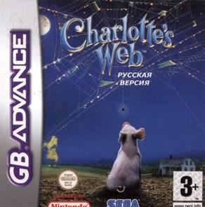 Charlottes Web (игра для GBA)