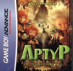 Arthur and the Minimoys (Артур и минипуты) (игра для GBA)