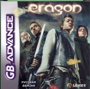 Eragon (игра для игровой приставки GBA)