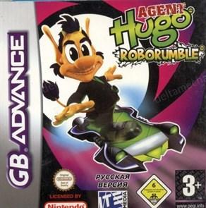 Agent Hugo Roborumble (игра для GBA)