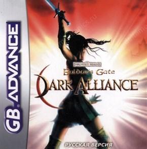 Baldurs Gate Dark Alliance (игра для GBA)