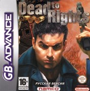 Dead to Rights (игра для GBA)