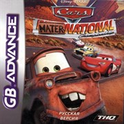 Cars Mater National (Тачки 2) (игра для игровой приставки GBA)
