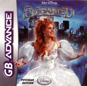 Enchanted Once Upon Andalasia (игра для игровой приставки GBA)